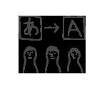 menu4_honyaku