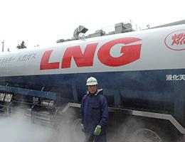LNGタンクローリー