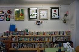 無料の貸し出し図書や作品展示