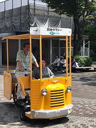 団地タクシー